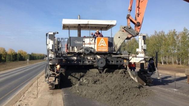 Бетон забайкальск купить бетон в мешках цена